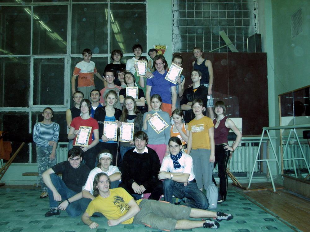 Скалолазание. Первенство МИФИ-2009