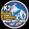 Россия: К2 зимой