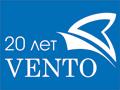Венто 20 лет